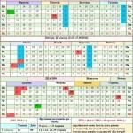 календар 15-16