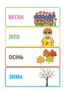 T-C-148-Weather-And-Season-Day-Calendar_Страница_3.fw
