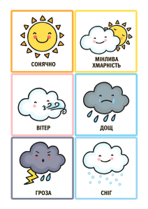T-C-148-Weather-And-Season-Day-Calendar_Страница_4.fw