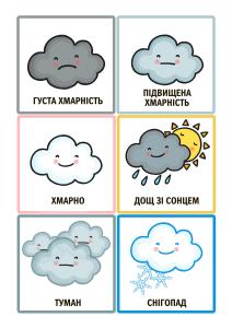 T-C-148-Weather-And-Season-Day-Calendar_Страница_5.fw