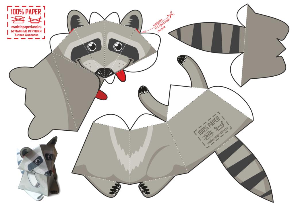 Животных из бумаги своими руками 33