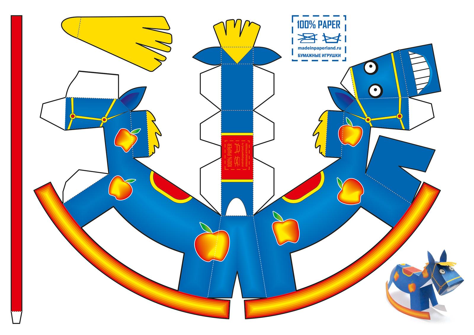 Как сделать игрушку избумаги