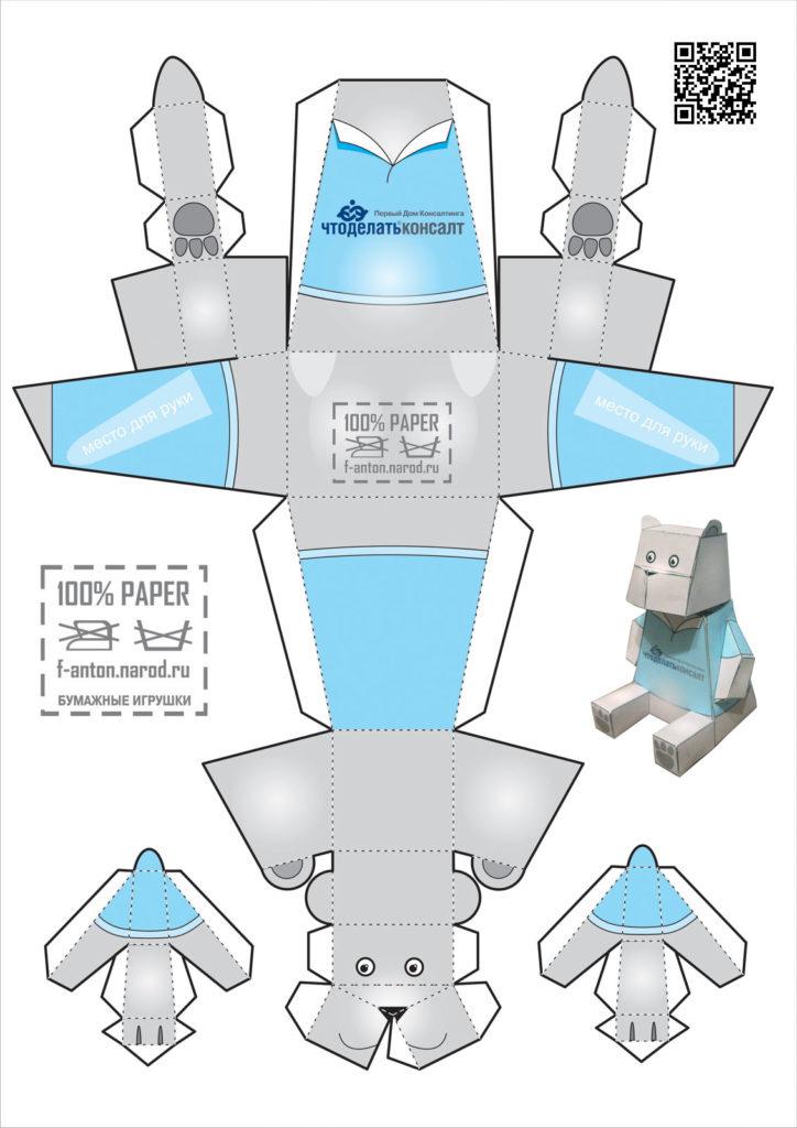 Шаблоны объемных игрушек из бумаги руками