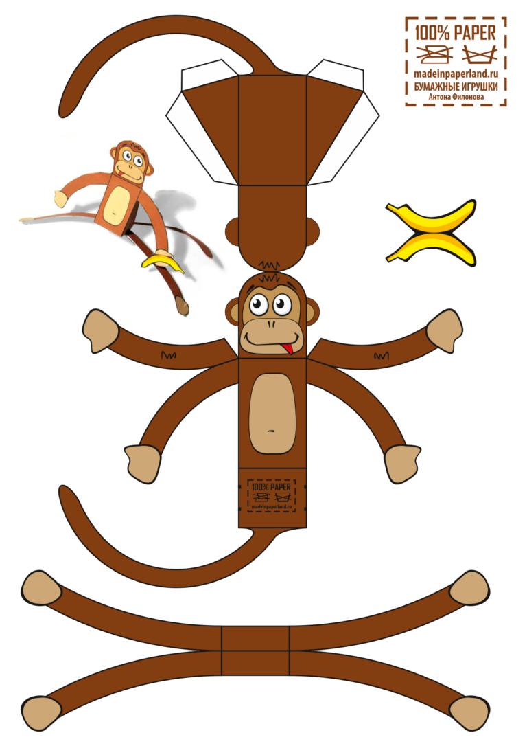 Как сделать обезьянка из бумаги