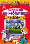 shod2_2012_eb097-100x148